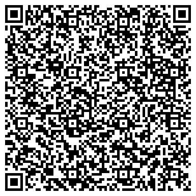 QR-код с контактной информацией организации ОАО МОГИЛЕВ-ПОДОЛЬСКИЙ МАШИНОСТРОИТЕЛЬНЫЙ ЗАВОД