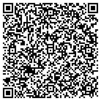 QR-код с контактной информацией организации УП Жалюзи Бай