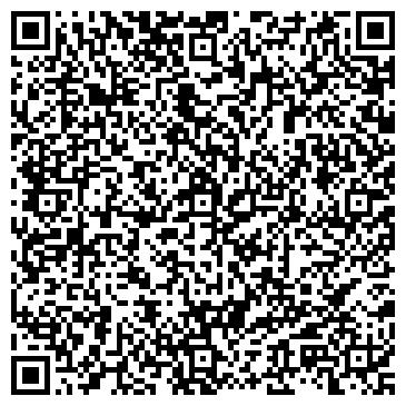 """QR-код с контактной информацией организации ООО Ломбард """"Лидер"""""""