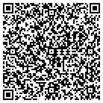 QR-код с контактной информацией организации ООО ХОЛОД-ЛЮКС