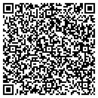 QR-код с контактной информацией организации ВСК СТРАХОВОЙ ДОМ