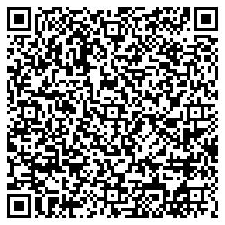 QR-код с контактной информацией организации ГУТА-СТРАХОВАНИЕ