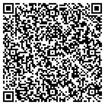 QR-код с контактной информацией организации УНИВЕРСАМ ТОО