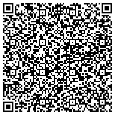 QR-код с контактной информацией организации ИП Шаталова Татьяна Станиславовна
