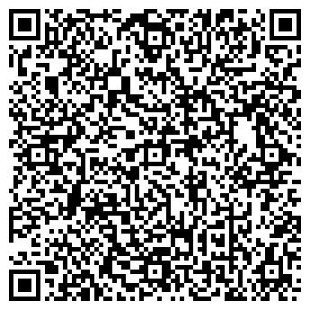 QR-код с контактной информацией организации СТРАХОВОЙ ПАРТНЁР