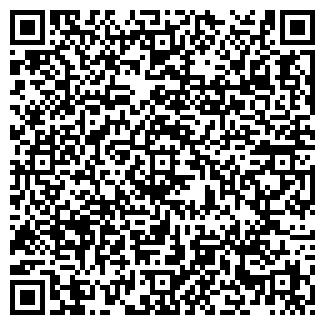 QR-код с контактной информацией организации ООО Отрикс