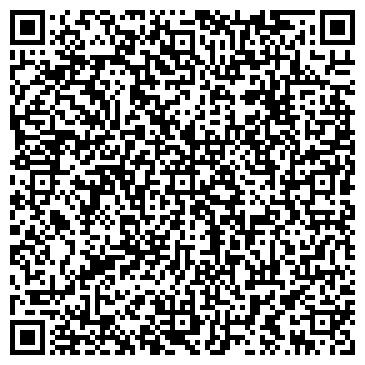 QR-код с контактной информацией организации ТОО Трапеза Казахстан