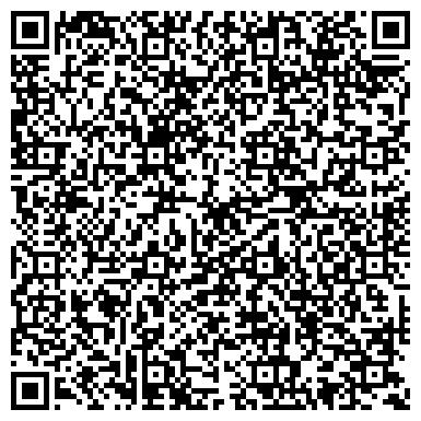 QR-код с контактной информацией организации ВЕНДИЧАНСКИЙ КОМБИНАТ ХЛЕБОПРОДУКТОВ
