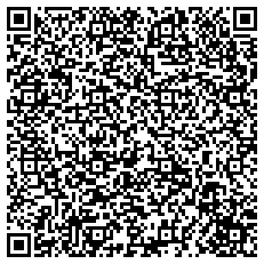 QR-код с контактной информацией организации ОАО Пуховичский комбинат хлебопродуктов