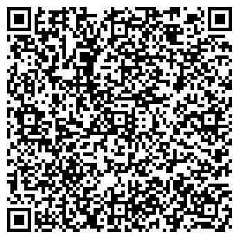 QR-код с контактной информацией организации ООО РЕУТ-ИНВЕСТ
