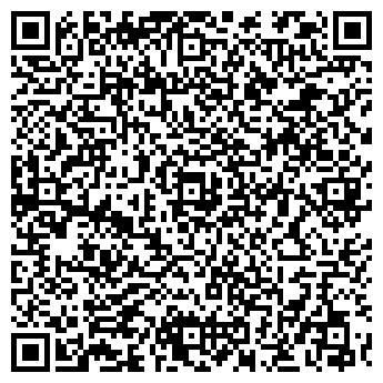 QR-код с контактной информацией организации МИКАРНЕС АО