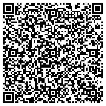 QR-код с контактной информацией организации ТРИО ООО