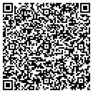 QR-код с контактной информацией организации МИЛОСЕРДИЕ
