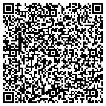 QR-код с контактной информацией организации ООО Алонда
