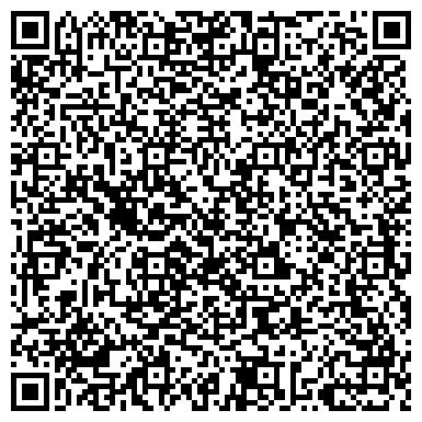 QR-код с контактной информацией организации ООО Инжиниринговая компания МСЛ-Сервис