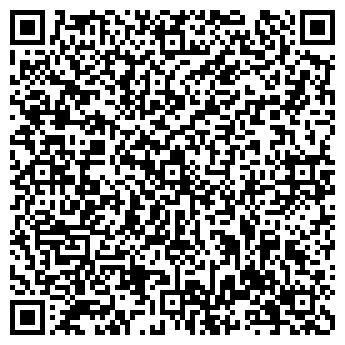 QR-код с контактной информацией организации ООО Антига