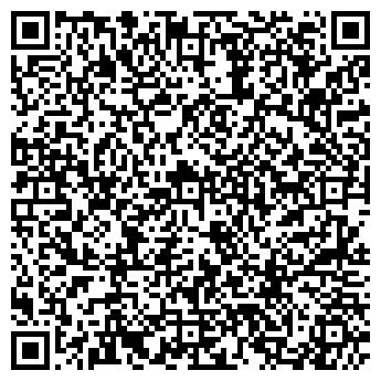 QR-код с контактной информацией организации ООО Контактайз.ком