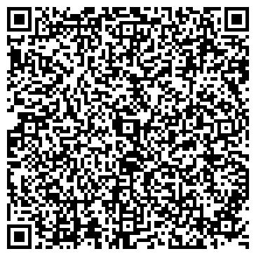 QR-код с контактной информацией организации Строительно-Торговая Компания «Эталон»