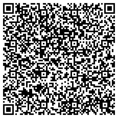 QR-код с контактной информацией организации ООО Тамада в Кировограде (Кропивницке)