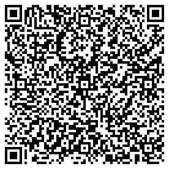 QR-код с контактной информацией организации РЕМОНТНО-СТРОИТЕЛЬНЫЙ ЦЕНТР