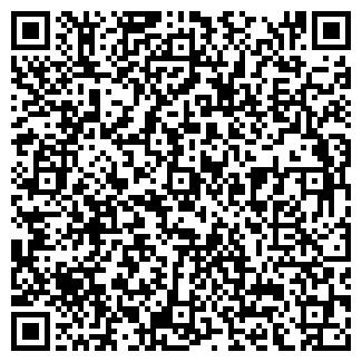 QR-код с контактной информацией организации АРАДЕКС