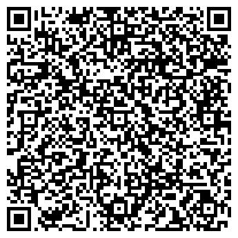 QR-код с контактной информацией организации ООО Artigo Trans