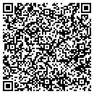 QR-код с контактной информацией организации ПОДУШКИН В. С.