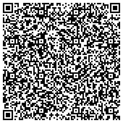 QR-код с контактной информацией организации ЧОУ Работа за Границей в ОАЭ, Дубай - Работа на Круизных Лайнерах Одесса