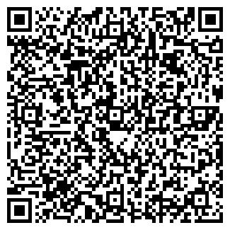 QR-код с контактной информацией организации СВАРОГ
