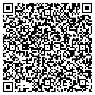 QR-код с контактной информацией организации СПМК № 96