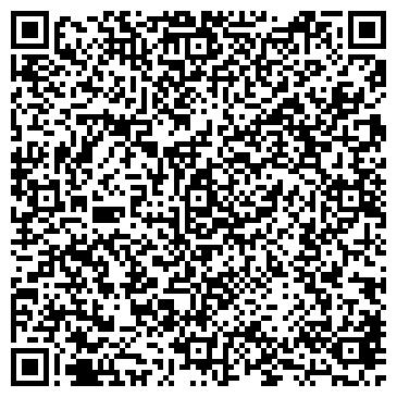 QR-код с контактной информацией организации ООО Альфа Эстетик