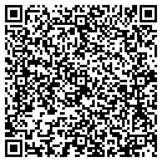 QR-код с контактной информацией организации ООО СТРЕК