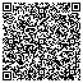 QR-код с контактной информацией организации СИТИ-РУС