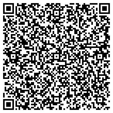 QR-код с контактной информацией организации ИООО Рапуль Бел