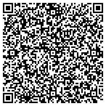 QR-код с контактной информацией организации ООО ИНТЕРТУЛЛ
