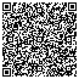 QR-код с контактной информацией организации СИВЕР, ЗАО