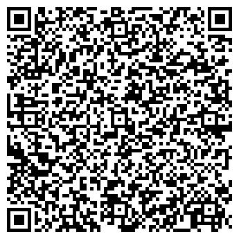 QR-код с контактной информацией организации ООО А-2 Сервис