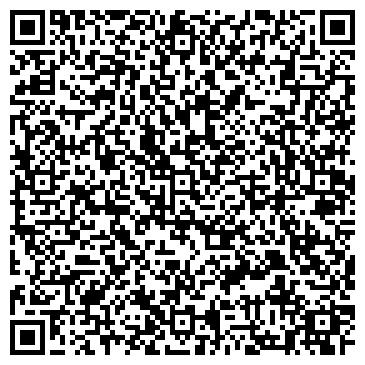 QR-код с контактной информацией организации ТОО ПроектСтрой-2014