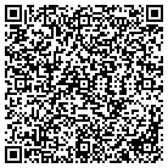 QR-код с контактной информацией организации ТЕХНОЭКСПОРТ