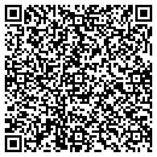 QR-код с контактной информацией организации ОО Arbyz