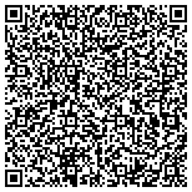 """QR-код с контактной информацией организации ТОО Аудиторская компания ТОО """"МСА Аудит"""""""