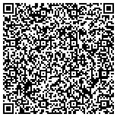 QR-код с контактной информацией организации ООО Столичная Энергетическая Компания