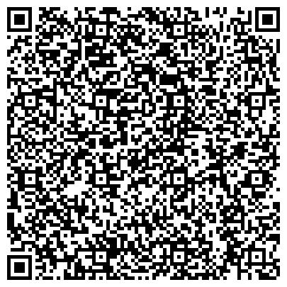 QR-код с контактной информацией организации ООО ECOM media – все виды рекламных услуг в интернете (Минск)