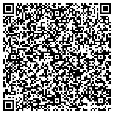 QR-код с контактной информацией организации ЗАО МЕЛИТОПОЛЬСКИЙ МАСЛОЭКСТРАКЦИОННЫЙ ЗАВОД