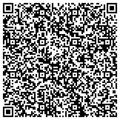QR-код с контактной информацией организации СТАВРОПИГИАЛЬНЫЙ ВОСКРЕСЕНСКИЙ НОВОИЕРУСАЛИМСКИЙ МУЖСКОЙ МОНАСТЫРЬ