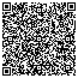 QR-код с контактной информацией организации ип poto.by