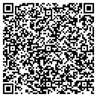 QR-код с контактной информацией организации Life2win