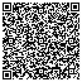 QR-код с контактной информацией организации ХРАМ БОГОЯВЛЕНИЯ