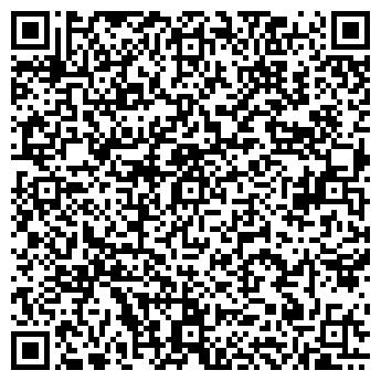 QR-код с контактной информацией организации Happy ART