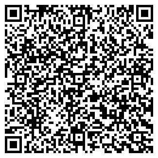 QR-код с контактной информацией организации ХРАМ КРЕСТОВОЗДВИЖЕНИЯ